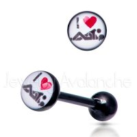 "14G Tongue Ring - Dirty / Nasty word ""I LOVE SEX"" Tongue Ring - Anodized-Black 316L Surgical Steel Screw-on Tongue Rings TR2046"